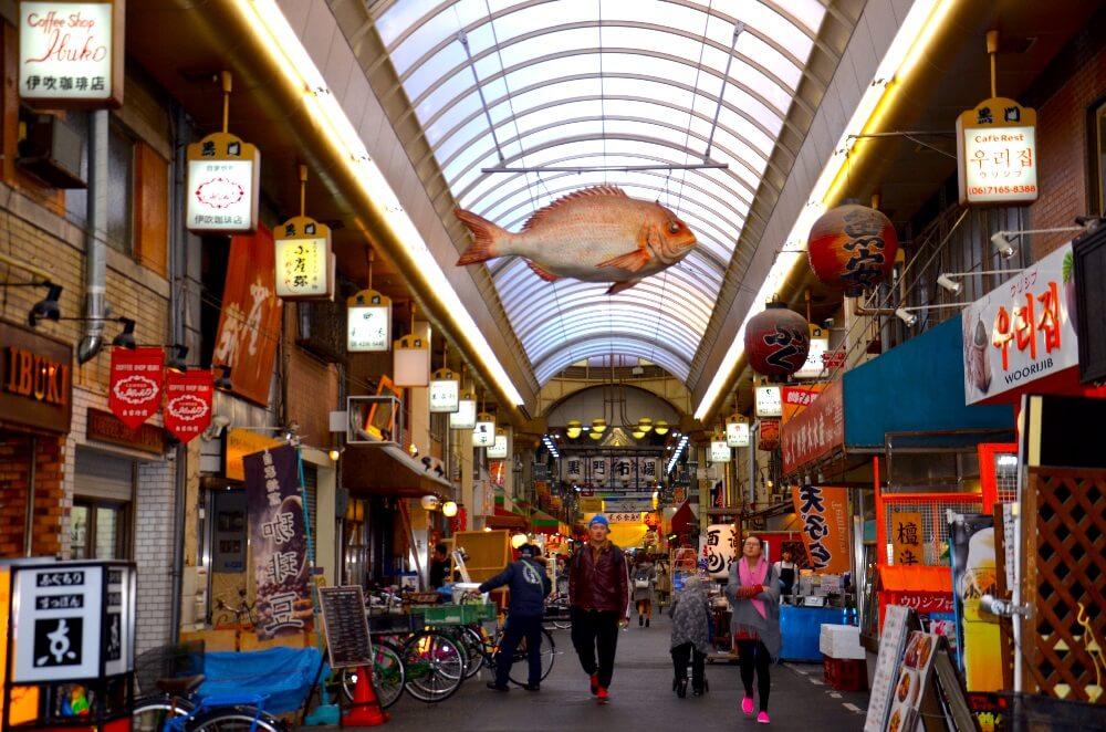 Osaka Market Tour
