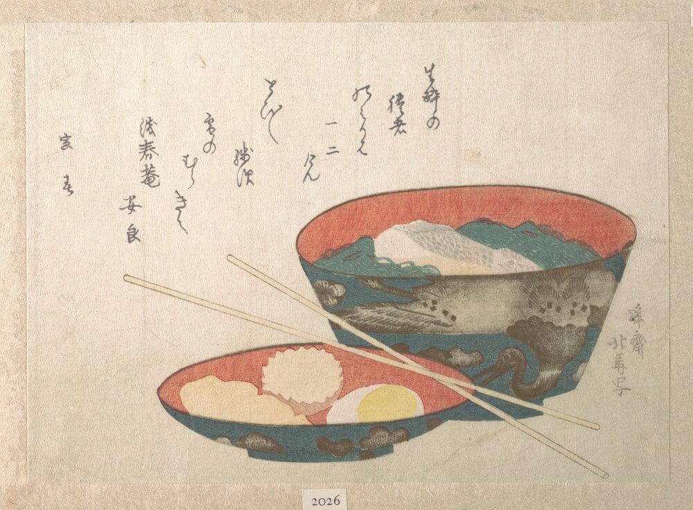 Washoku: Japanese Food and Culture