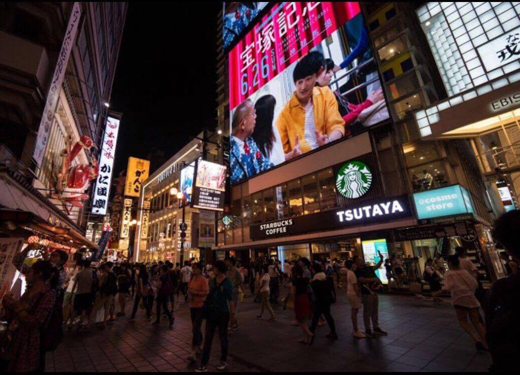 Osaka Nightlife en Español