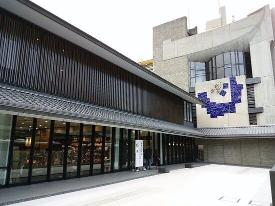 Gion & Kaiseki Kyoto Tour