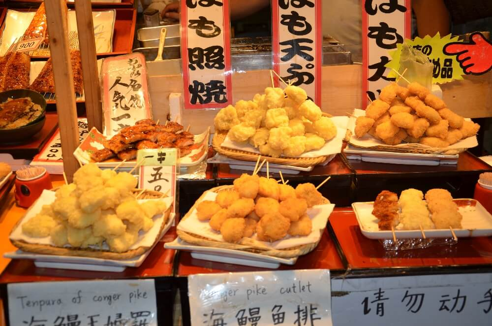 Kyoto Market w/ 7 Course Lunch