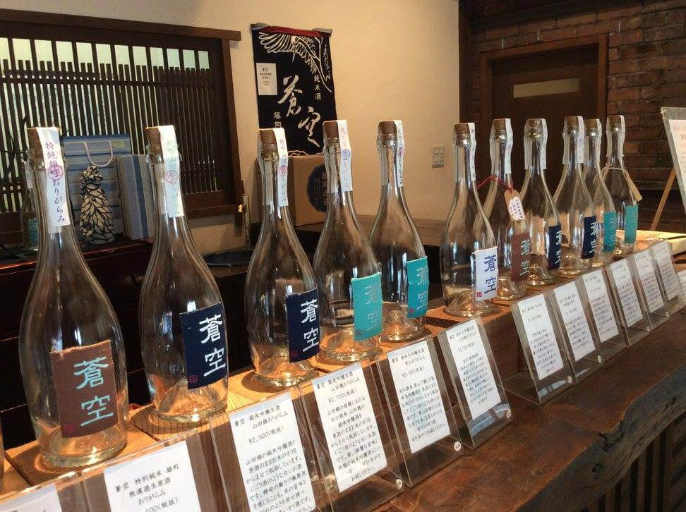 Kyoto Sake Brewery Tour
