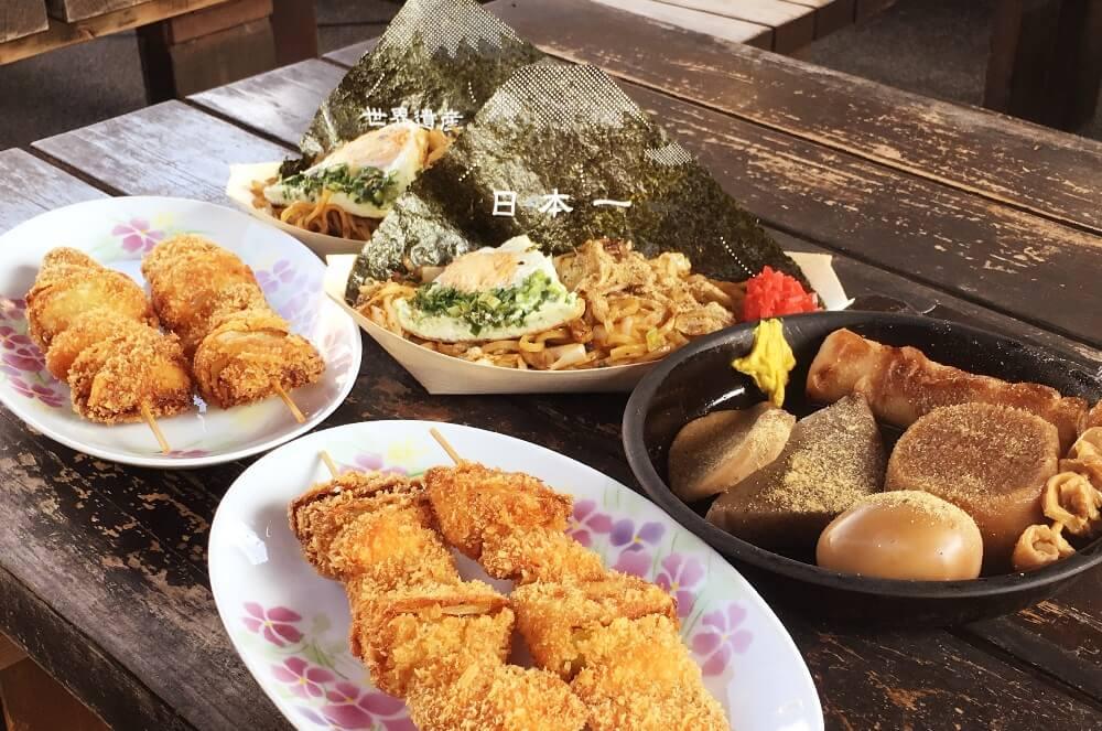 Fujinomiya Famous Food Tour Via Bullet Train
