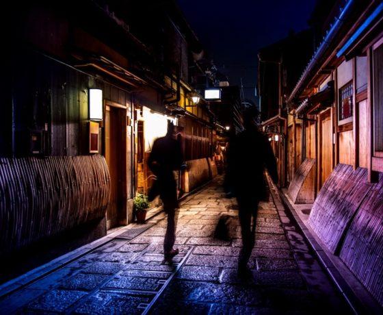 Gion night