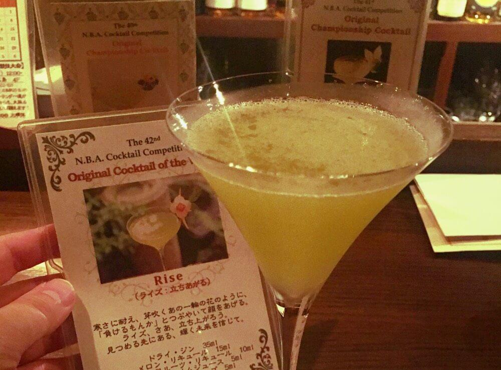 Kyoto Luxury Sake, Whisky, and Cocktail Tour