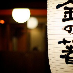 Book Kyoto Pontocho Walking Food Tour!