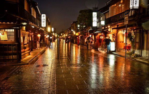 Book Kyoto/Gion Night Food Tour