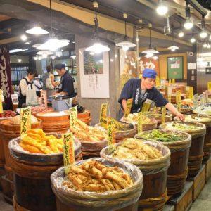 Book Kyoto Walking Food Market Tour