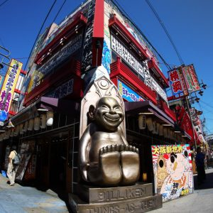 Book Osaka Shinsekai Street Food Tour!