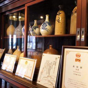 Book Hiroshima Daytime Sake Tour!