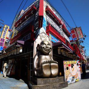Book Osaka Daytime Shinsekai Street Food Tour!