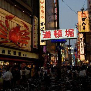 ¡Reserva Osaka Nightlife, Tour de Comida en Español