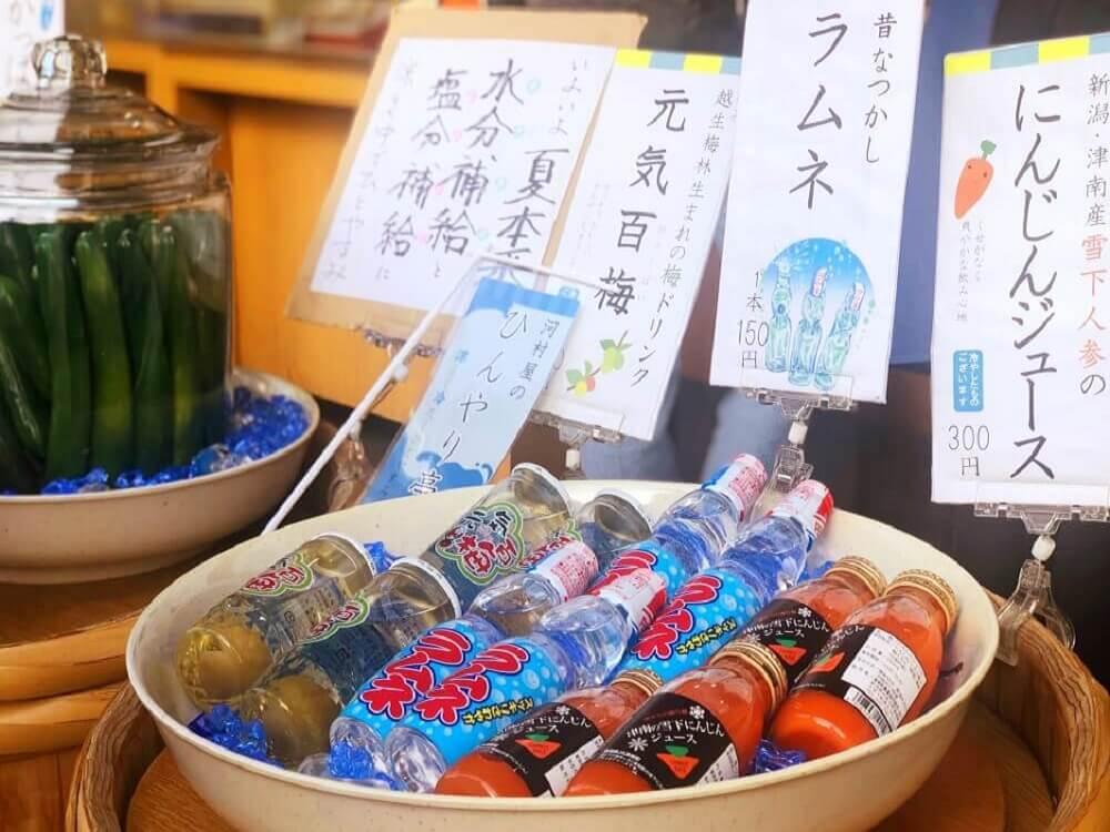 Food, Culture and Calligraphy Tour in Sugamo - Ramune