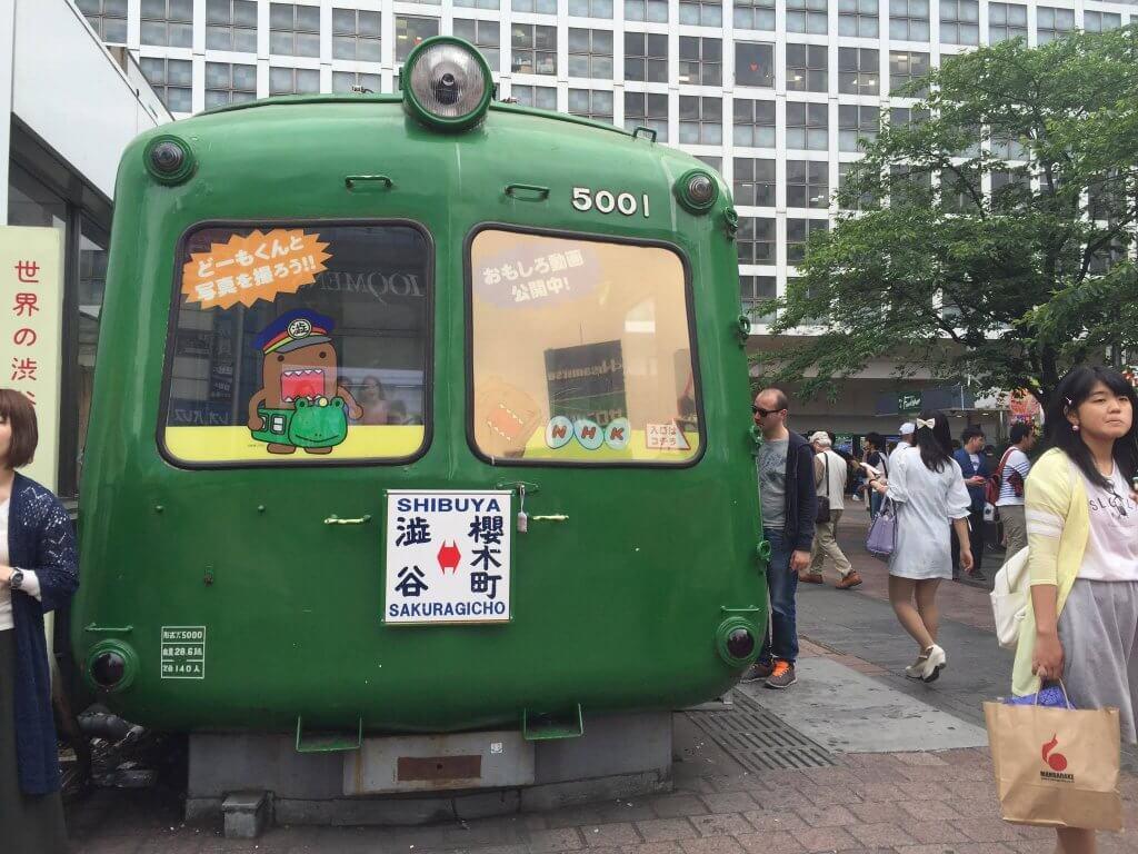 Shibuya Street Food Tour in Spanish