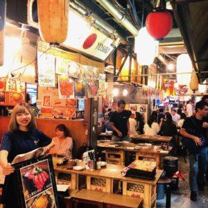 Retro Shibuya - Local Hidden Gems