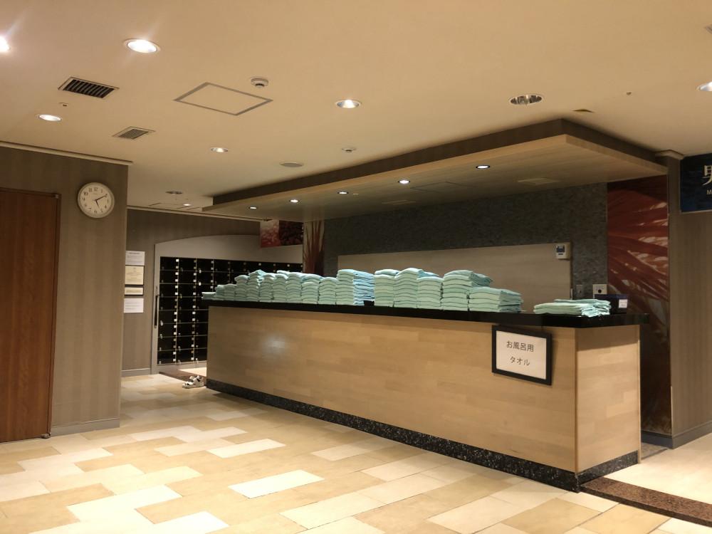 Sheraton Tokyo Grande Hotel