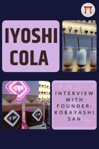 interview with iyoshi