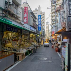 Old Tsukiji Market